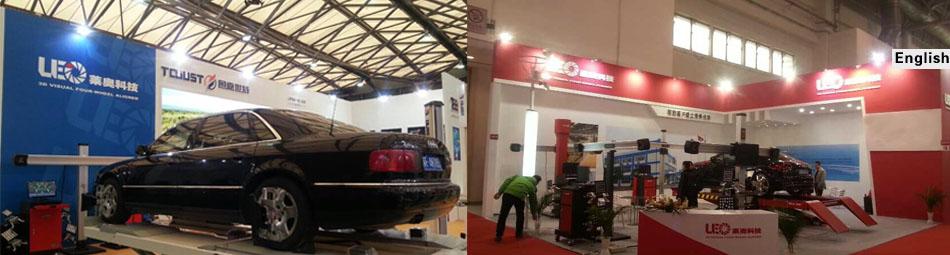 AMR 北京国际汽保展