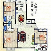 3室2厅2卫  130平米
