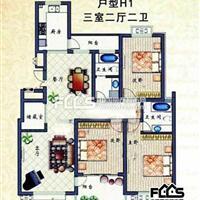 3室2厅2卫  140平米
