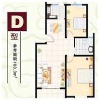 2室1厅1卫  103.3平米