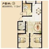 3室2厅2卫  128平米