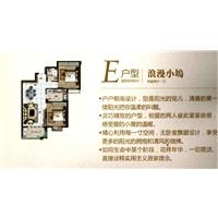 2室2厅1卫  90平米
