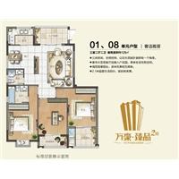 3室2厅2卫  125平米